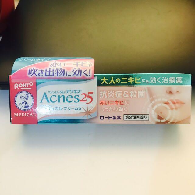 日本帶回 Acnes 小護士 痘痘藥膏 16g