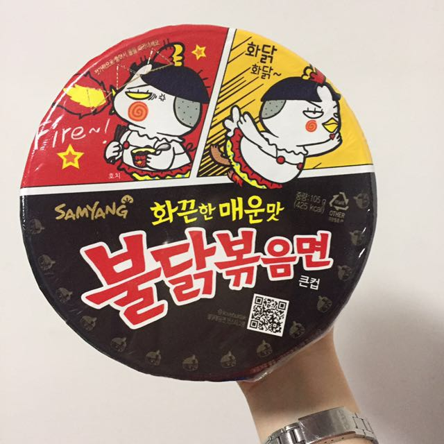 Korean Fire Noodles 불닭볶으면