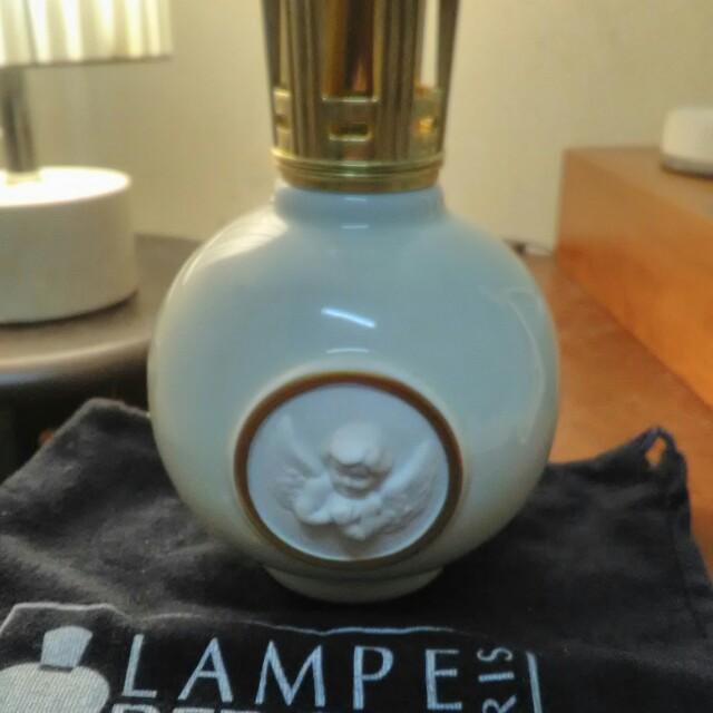 Lampe Berger Artoria Limoges Angel