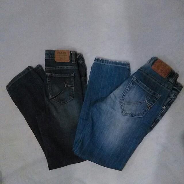 Maong pants bundle
