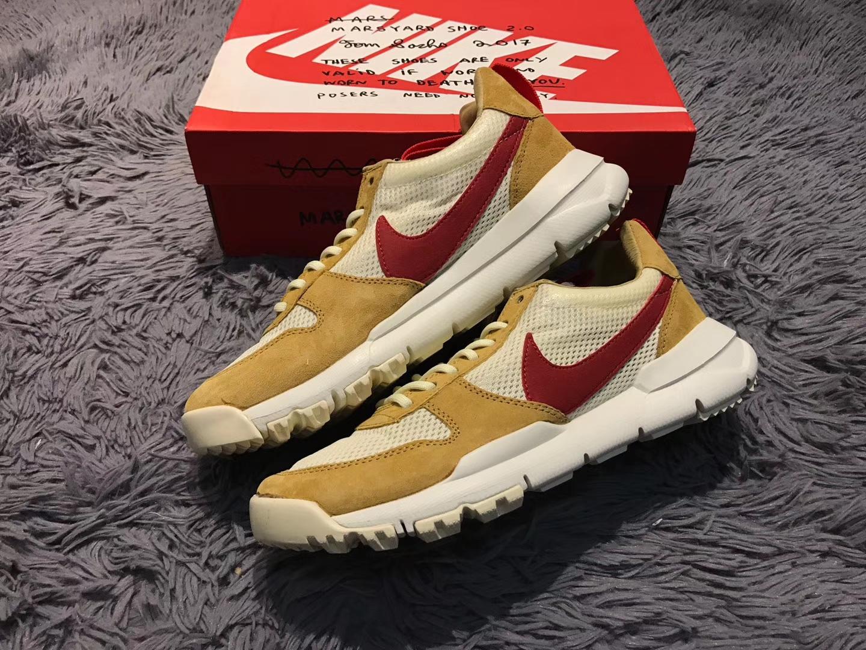 853a52ee471 tom sachs x nike mars yard 2.0 uk all white shoes