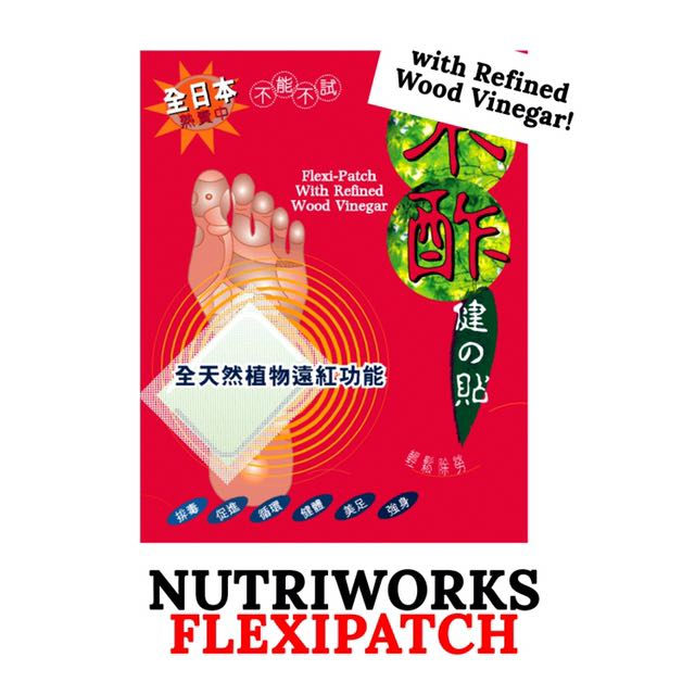 NUTRIWORKS FLEXI PATCH