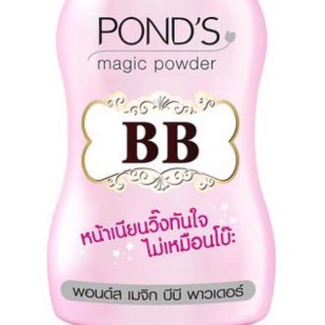 泰國PONDS 旁式~升級版魔法BB蜜粉(50g) 珠光