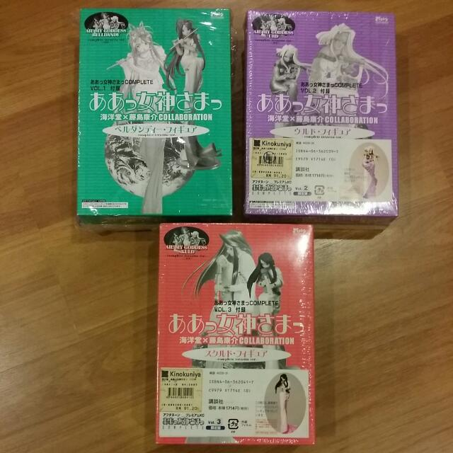 👍Very Rare - Ah! My Goddess Afternoon Set Complete Vol 1,2,3 Manga With Figures Belldandy, Urd, Skuld By Kaiyodo