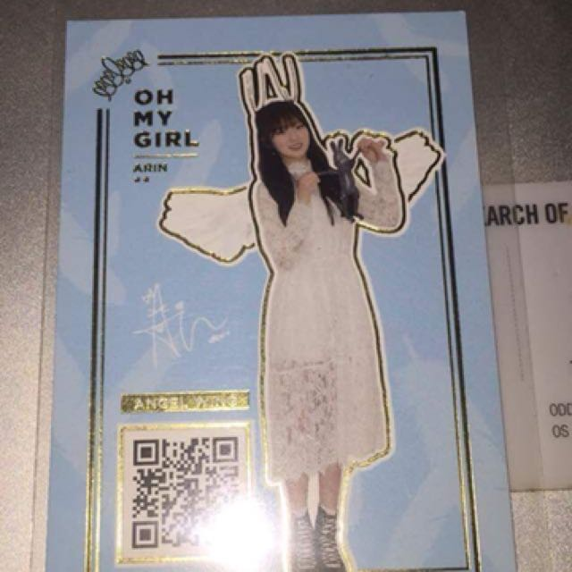 WTS OH MY GIRL ARIN ANGEL WING PC
