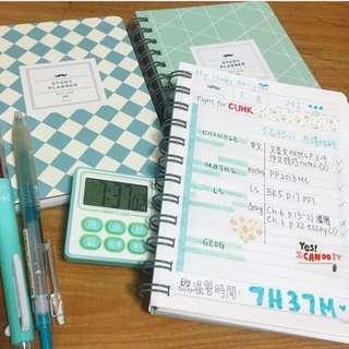 Studyplanner 計劃簿