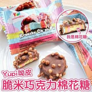 【Yupi呦皮】脆米彩虹巧克力棉花糖 (1袋24包)