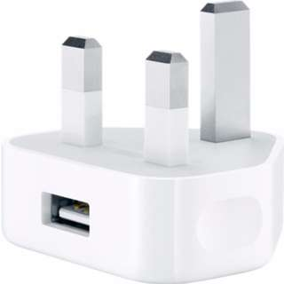 iPhone Power Plug Head USB Adapter