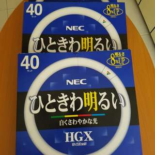 NEC HGC Fluorescent lightings
