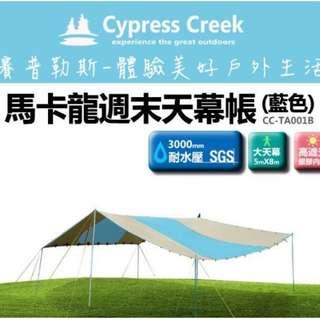 【Cypress Creek】賽普勒斯 500*800 大天幕