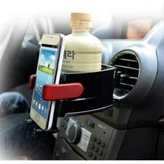 Multipurpose Car Holder