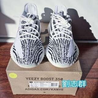 Adidas Yeezy Boost 350 V2 Zebra 斑馬