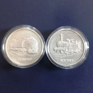 Taiwan Railway Centennial Silver Medallion. 台灣鐵路百週年纯銀纪念章.