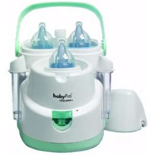 Pre-loved (new condition)First Year Baby Pro Nursery Bottle Warmer