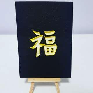 Handmade Paper Quilling Art & DIY Cards