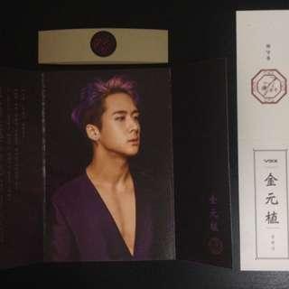 Vixx Ravi birthstone pc and bookmark set