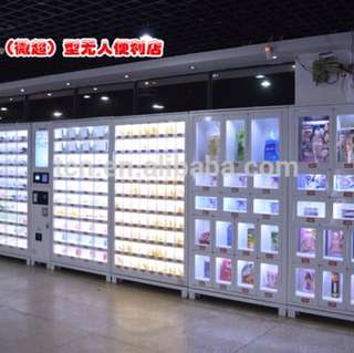 Touch-Screen Vending Store 24/7 Profitable Retail Location Available For Immediate Takeover Totally No Employee Cost