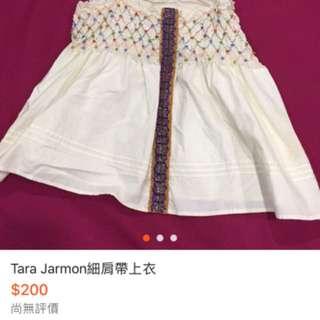 Tara Jarmon細肩帶上衣