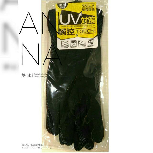 【智美精品屋】男用棉手套 觸控手套 防曬手套  止滑手套