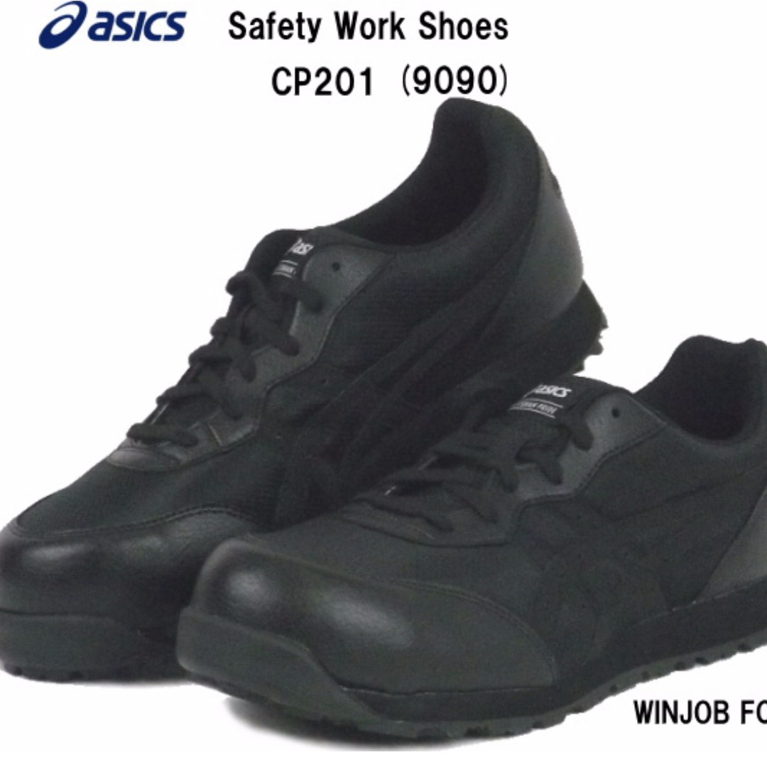 9c38d35a22 Asics Safety Shoes, Sports, Sports & Games Equipment on Carousell