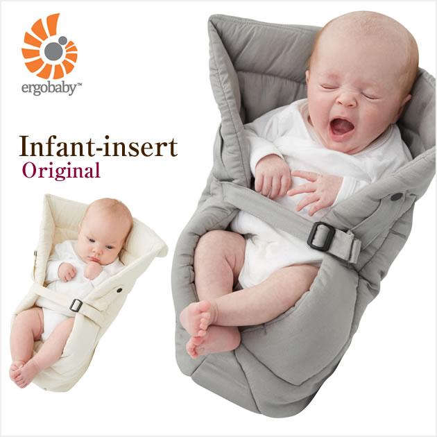 infant carrier insert