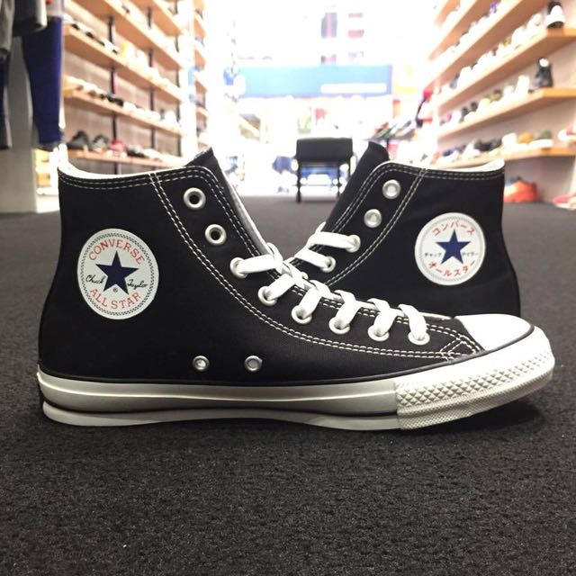 a4636d3f904 converse all star 100 hi