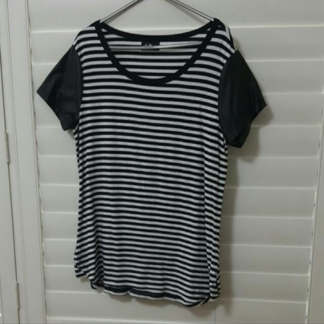 Dotti black and white striped top