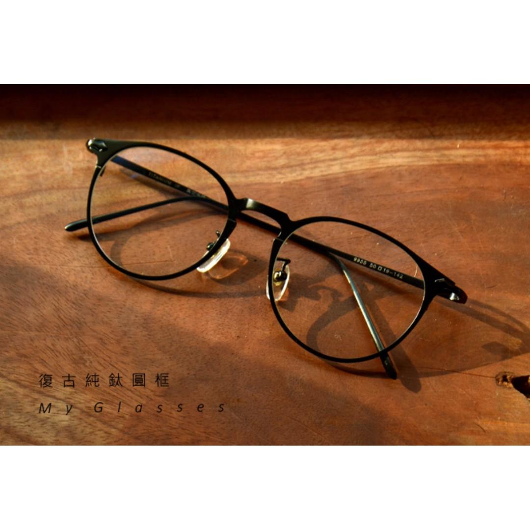 純鈦圓框眼鏡-韓版-半框-鏡框-有彈性-鈦金屬-Myglasses個人眼鏡