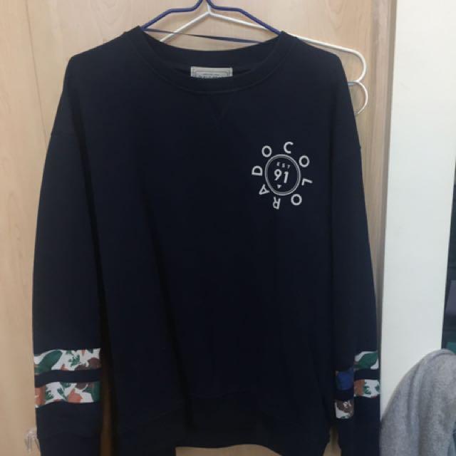 Pull & Bear oversized pullover