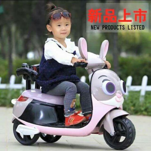 Rechargeable Scooter Bike for Kids
