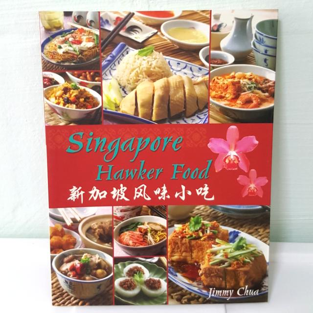 Singapore hawker food cookbook books stationery on carousell photo photo forumfinder Images