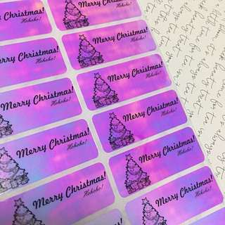 Personalized Christmas Stickers - Christmas Tree