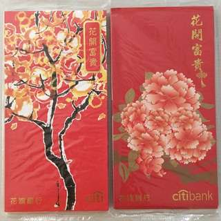 Citibank red packet
