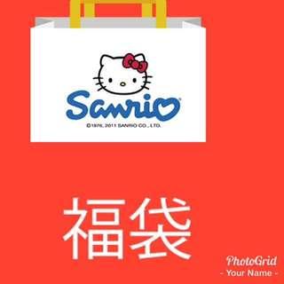 🚚 (附實品圖)全新三麗鷗Sanrio小女孩福袋