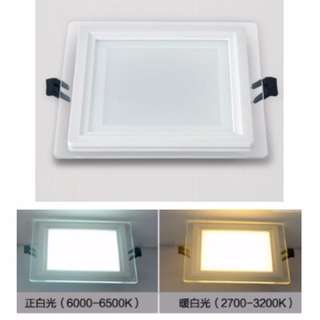 LED Glass Panel Light for Ceiling (Square)
