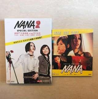 NANA 1、2 VCD DVD