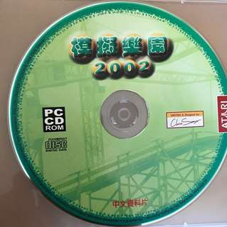 模擬樂園2002/夢幻遊樂場
