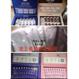 韓國皇牌矽針-美容院專用品牌~RONAS 海藻矽針😱超級套裝優惠