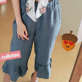 Denim Cullotes