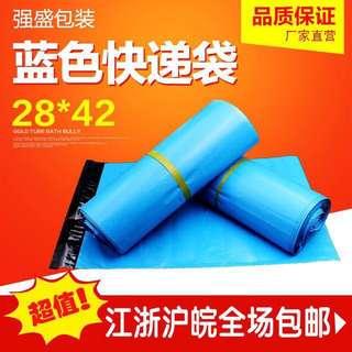 [Instocks] 28*42 Polymailer Bag