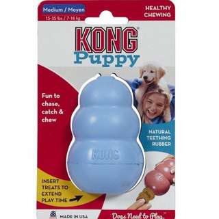 MADE IN USA Kong Puppy Dog Toy Pink or Blue Various Size
