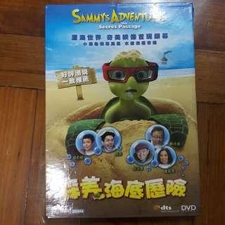 sammys adventures 森美海底歷險 dvd