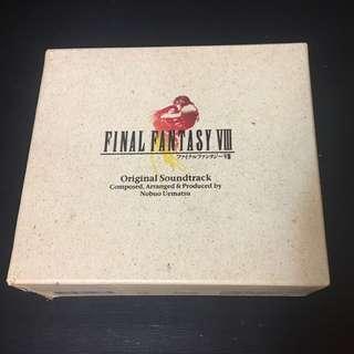 太空戰士8原聲帶;Final FantasyVIII Soundtrack