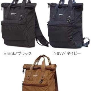💖 Anello Bags 💖