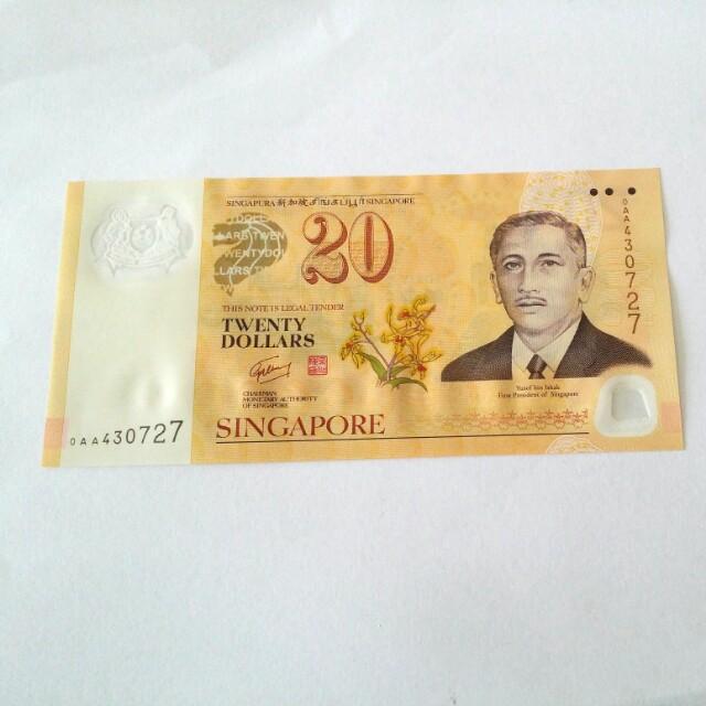 Bank loan in cash flow photo 8