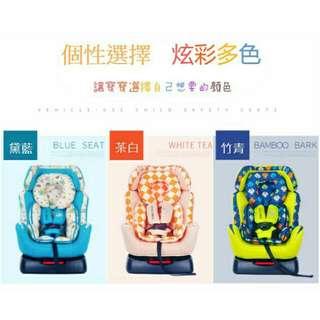 凱蒂媽*Good Shield尊貴豪華版*嬰兒0-4-6歲成長型包覆性可坐躺汽車安全座椅(雙重認證:3C&ECE)