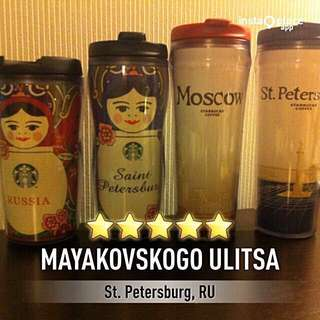 Tumbler Starbucks Russian edition  - Matryoshka doll