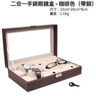 6位手錶連眼鏡盒 (帶鎖) - 咖啡色 6 Grids Watch Box with 3 Grids Glasses Storage (With Key) - Brown