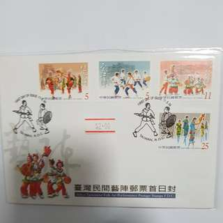 Used Stamps - First Day Cover