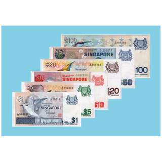 Singapore Bird Series Banknotes $1 - $100 Set